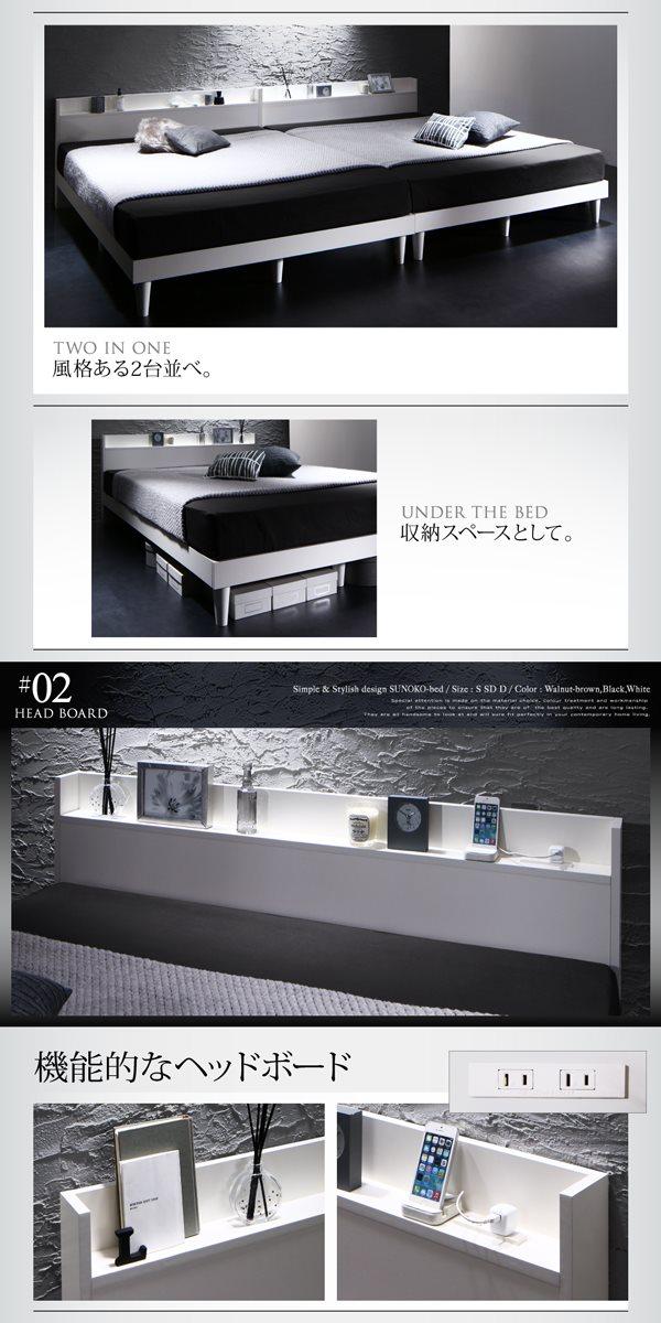 ダブル 棚・コンセント付きデザインすのこベッド Morgent モーゲント プレミアムポケットコイルマットレス付き