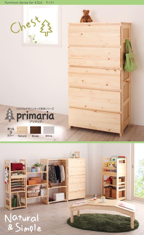 送料無料 天然木シンプルデザインキッズ家具シリーズ 収納ベッド