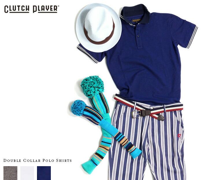 クラッチプレーヤー ゴルフウェア メンズ ポロシャツ 半袖 春 夏 クールマックス ソリッド 吸汗速乾 吸水速乾 機能素材 涼しい オシャレ お洒落 おしゃれ