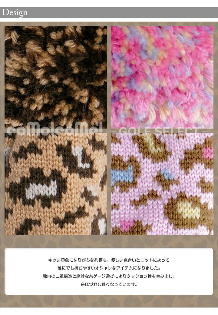 ヘッドカバーDR 豹 ブラウン/ピンク