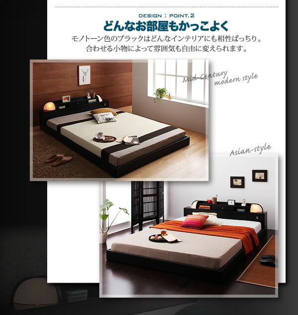 シングルベッド シングルベット ベッド シングル ローベッド フロアベッド