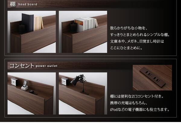 シングルベッド シングルベット ベッド シングル 収納ベッド 収納付きベッド