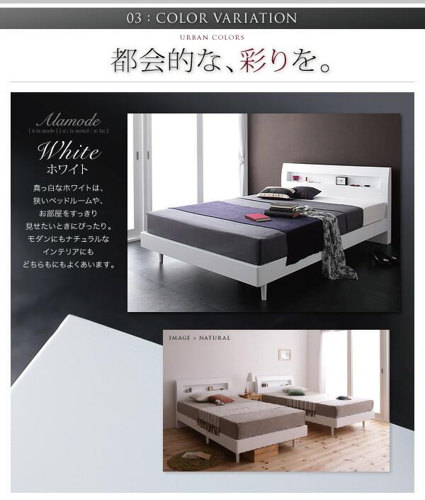 すのこベッド シングルベッド シングルベット ベッド シングル すのこベッド