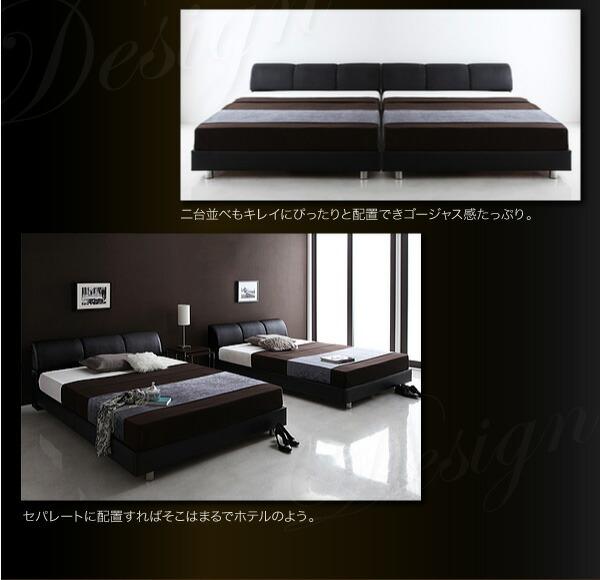 ベッド シングル シングルベッド デザインベッド
