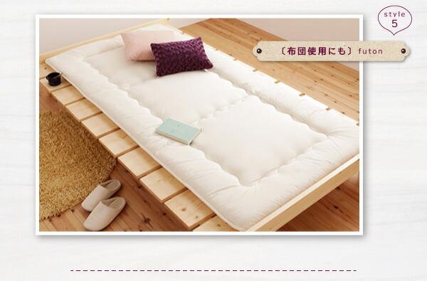ベッド シングル シングルベッド ヘッドレスベッド