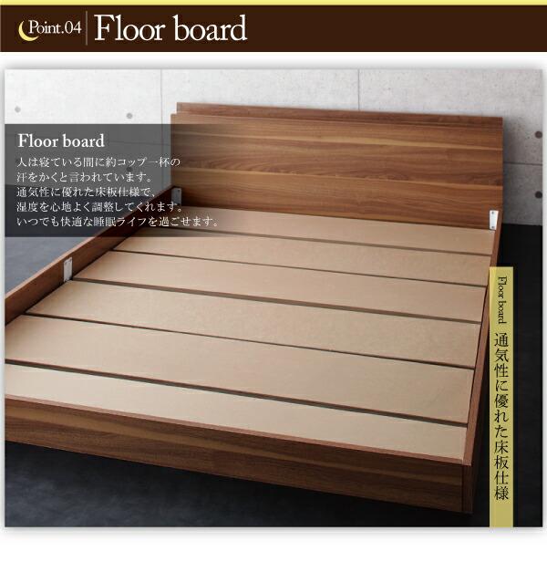 ベッド シングル シングルベッド ローベッド フロアベッド