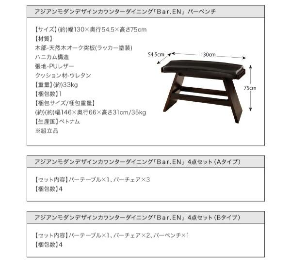 送料無料 ダイニングテーブルセット