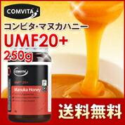 マヌカハニー UMF 20+