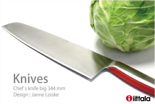 iittala(イッタラ)/Knives(ナイヴズ)のイメージ