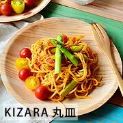KIZARA丸