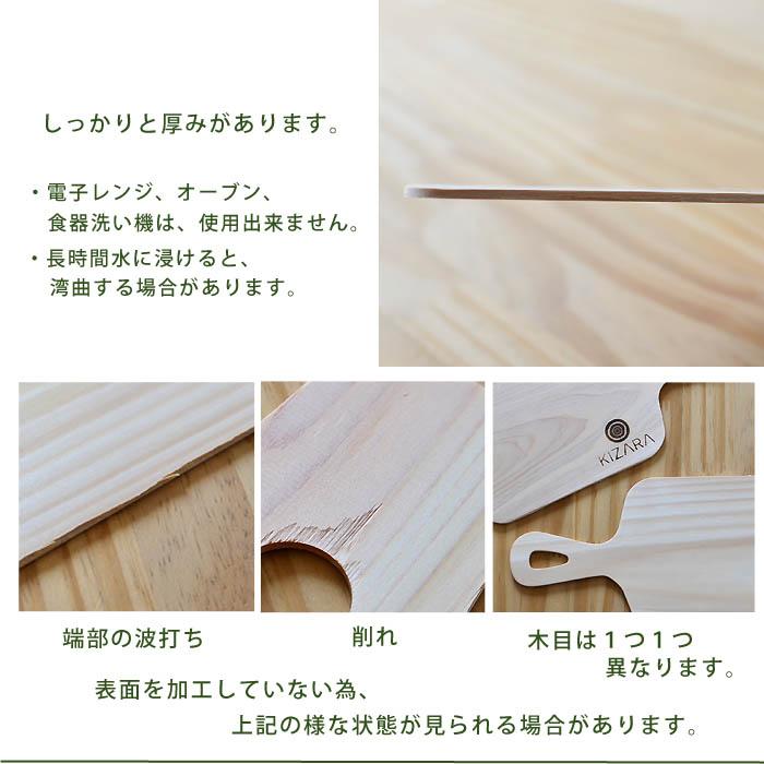 便利な使い捨て まな板