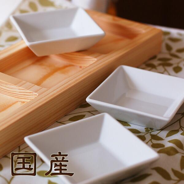 キョウトプレート3皿