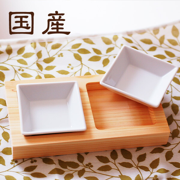 京都プレート2皿
