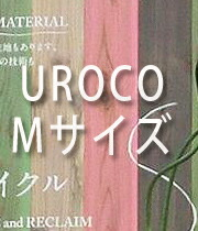 UROCOm