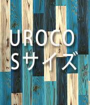 UROCOs