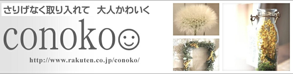 conoko