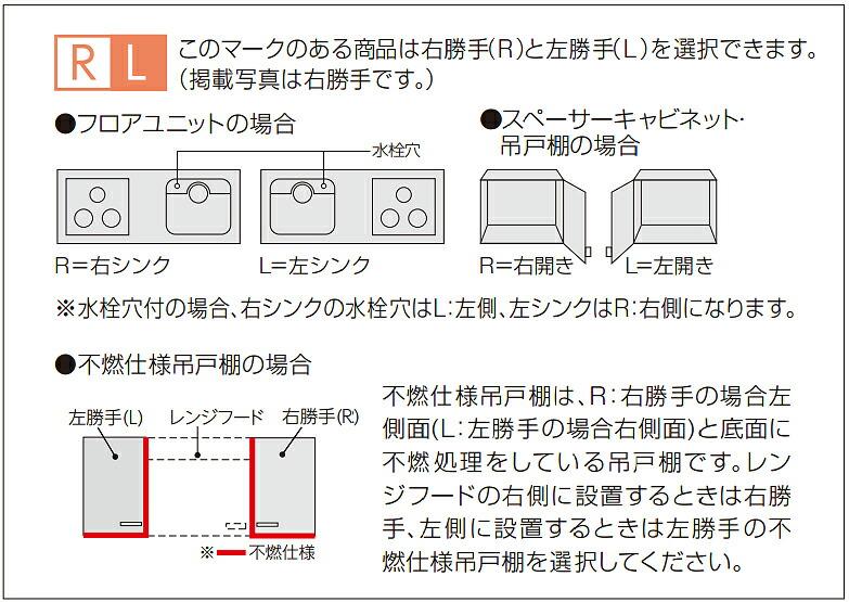 rl_info.jpg