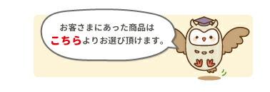 ホシ姫説明7