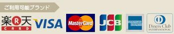 取り扱いカード会社