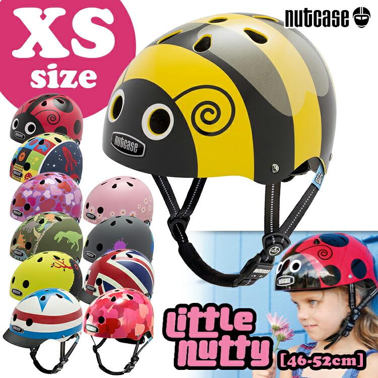 Little nutty