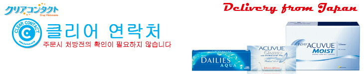 Overseas sales korea