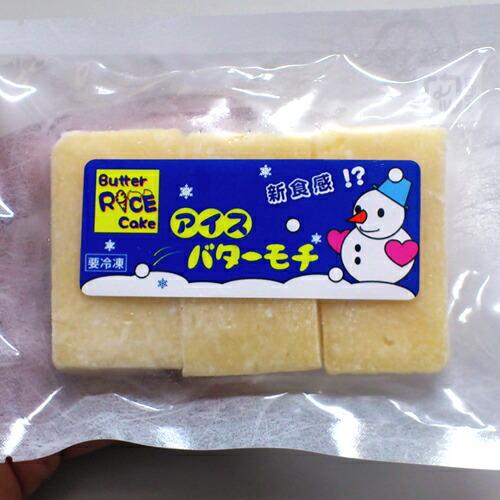 北秋田のバター餅
