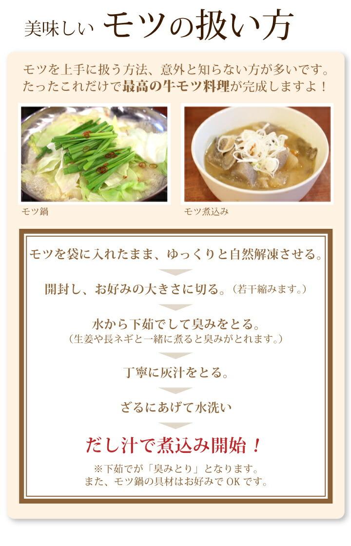 ホルモン・和牛モツ(小腸)500g