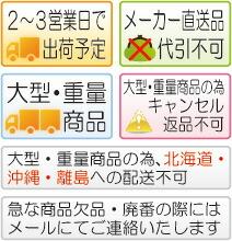 23big_mail.jpg