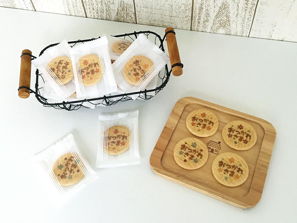 おつかれさまバタークッキー
