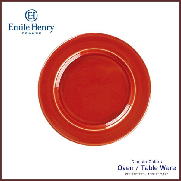 cooking-clocca  라쿠텐 일본: 케이크 접시 지름 15cm 레드 Emile Henry ...