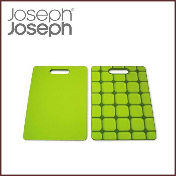 【Joseph Joseph(ジョセフジョセフ)】グリップポット グリーン