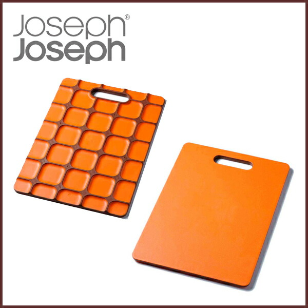 【Joseph Joseph(ジョセフジョセフ)】グリップポット オレンジ