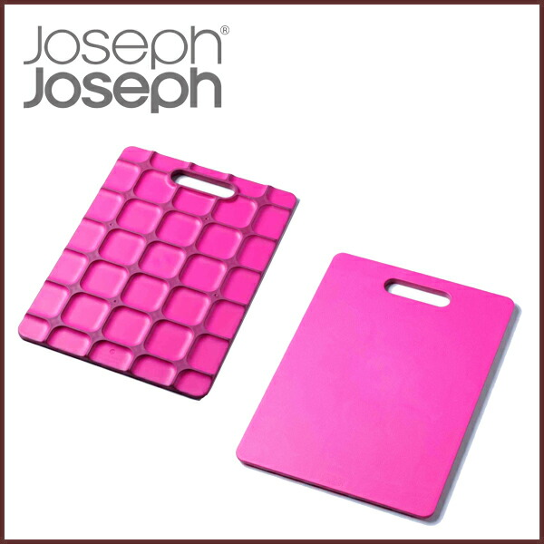 【Joseph Joseph(ジョセフジョセフ)】グリップポット ピンク