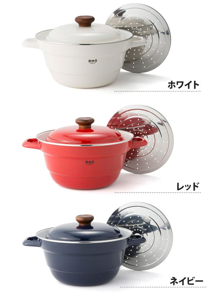 富士ホーロー,オールインワン,ホーロー鍋,琺瑯,キッチン用品