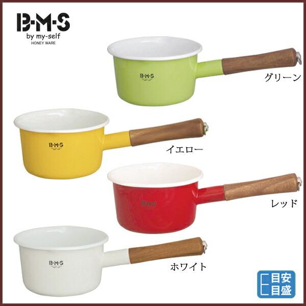 【ビームス】14cmミルクパン