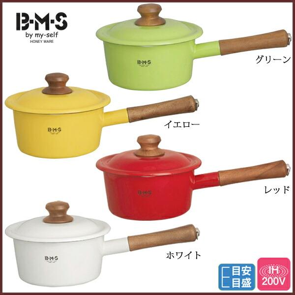 【ビームス】16cmソースパン