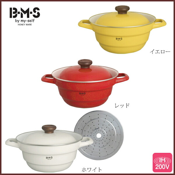 [beams] 24cm all-in-one