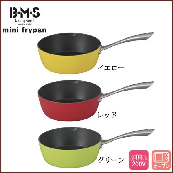 【ビームス】18cmディープパン(IH対応)