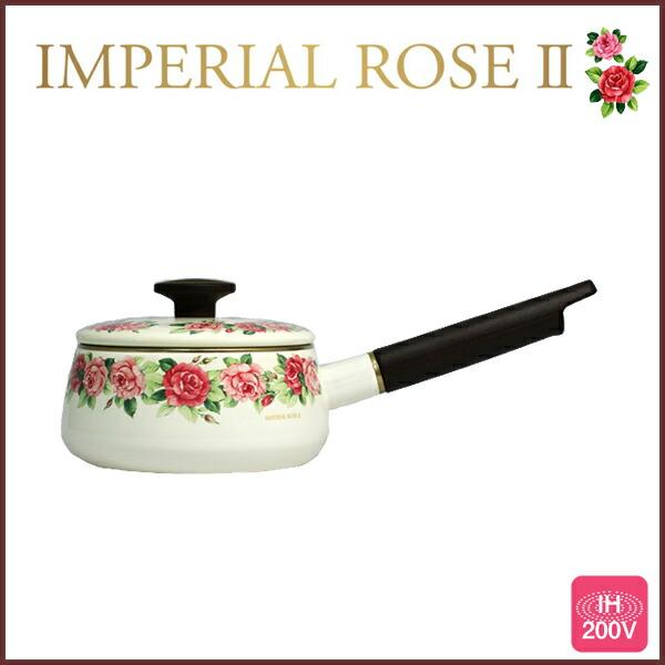 【インペリアルローズ】16cm片手鍋