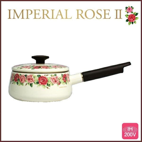 【インペリアルローズ】18cm片手鍋