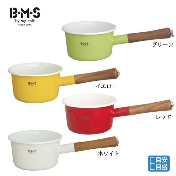 富士ホーロー ビームス 14cm ミルクパン