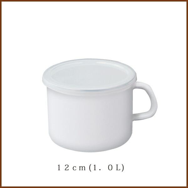 【NEIGE】ホーロー深型角容器 L