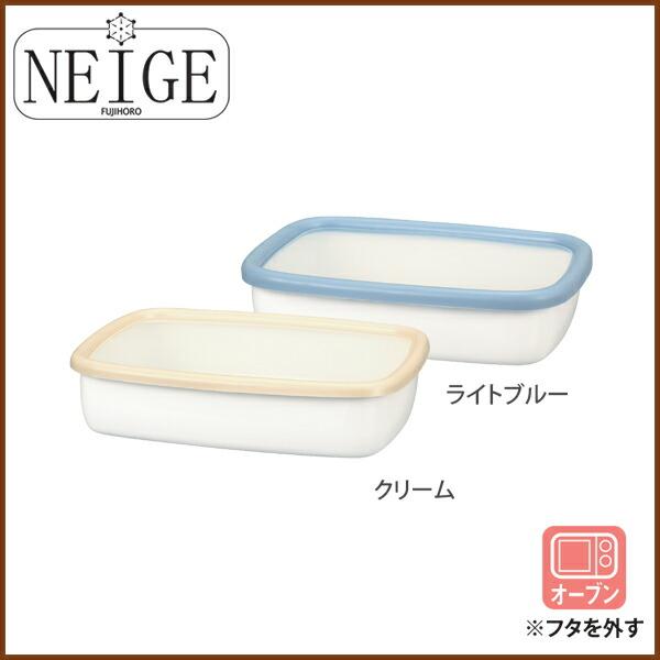 【NEIGE】ホーロー浅型角容器 M