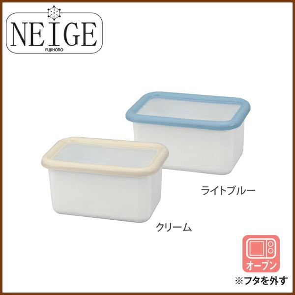 【NEIGE】ホーロー深型角容器 S