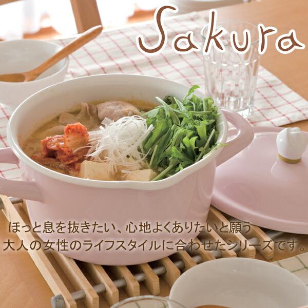 【Sakura】ドリップポット11cm(1.0L)/富士ホーロー/ピンク/コーヒーケトル/ドリップケトル/ホーローケトル/琺瑯ケトル