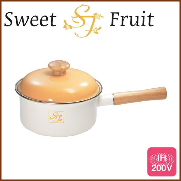 【富士ホーロー】【Sweet Fruit】片手鍋 18cm