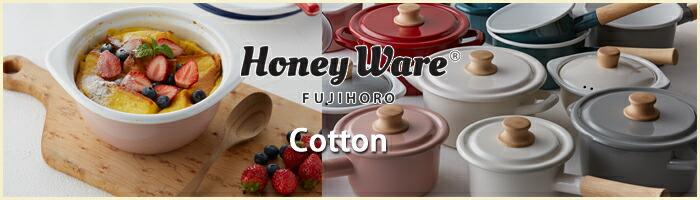 富士ホーロー,ハニーウェア,Honeyware