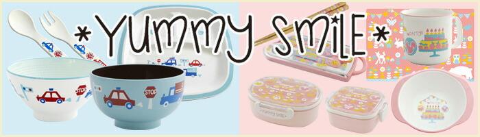 ヤミースマイル,子供用食器