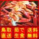 ボイル紅ずわい蟹