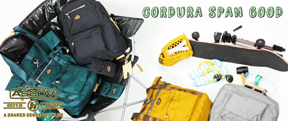 CORDURA SPAN 600D